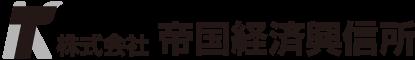 帝国経済興信所 東京支社